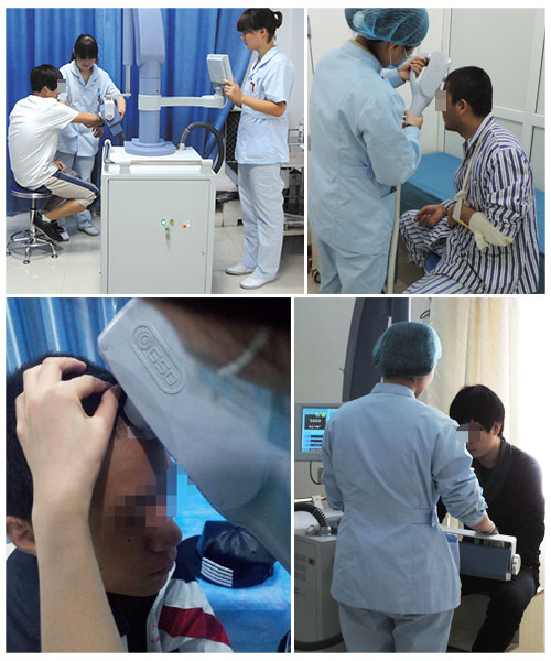 308nm准分子紫外光皮肤治疗仪(GSD308)